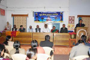 Award Program of Teacher