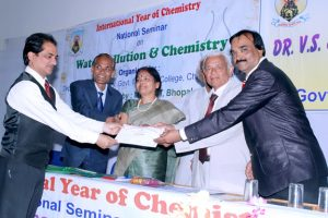 Awarded Certificate in National Semianr on Chemistry for Common People Chhatarpur 2012