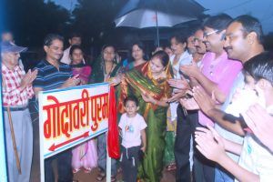 Inaguration of Godavaripuran by Present of Nagar Panchayat Chhatarpur