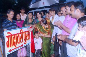 Inaguration of Godavaripuran by Present of Nagar Panchayat Chhatarpur 2 .JPG